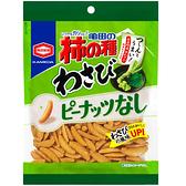 【美佐子MISAKO】日韓食材系列-龜田 芥末柿種米果 115g