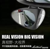 後視鏡 3R汽車前輪盲區鏡透視鏡多功能後視鏡小圓鏡倒車鏡反光鏡輔助鏡子    蜜拉貝爾