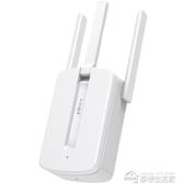 無線wifi增強器家用網絡信號放大加強擴展擴大中繼器YYJ 夢想生活家
