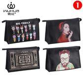 雙十二狂歡軟妹化妝包大容量多功能簡約便攜小號韓國化妝袋品收納包可愛少女 春生雜貨