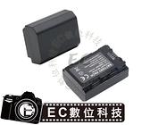【EC數位】 Sony索尼 NP-FZ100高容量電池 A9 A7RM3 A7RIII A7R3 A7C 微單相機 防爆電池