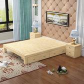 床架 現代簡約實木鬆木單人床雙人床架1.21.5榻榻米床1.8米原木無床頭igo 傾城小鋪