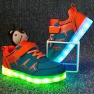 黑五好物節 秋春兒童發光鞋led燈鞋男童鞋女運動鞋usb充電魔術貼夜光鞋亮燈鞋【一條街】