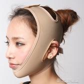 瘦臉繃帶v臉儀廋臉面罩神器臉部提拉緊致送面膜貼 按摩器 新北購物城