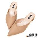 穆勒鞋 車縫尖頭皮革拖鞋- 山打努SANDARU【099028#46】