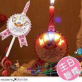 真人唱歌生日派對蛋糕音樂蠟燭