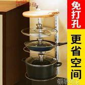 置物架鍋架子廚房放鍋架多功能三角架家用壁掛式多層鍋具鍋蓋收納置物架LX 雲朵