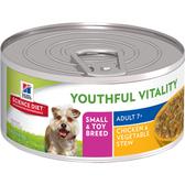 【寵物王國】希爾思-青春活力小型及迷你犬/成犬7歲以上(雞肉燉蔬菜)主食罐5.5oz(156g)