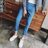 店慶優惠-牛仔褲男春季新款男士牛仔褲男韓版潮流修身小腳顯瘦 韓版