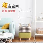 凳子家用大人矮凳客廳沙發長凳兒童卡通創意穿鞋小板凳布藝換鞋凳YYP 【618特惠】