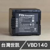 VW-VBD14 VW-VBD140 台灣世訊 日製電芯 副廠鋰電池 VBD14 P牌 國祭 (一年保固)