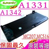 蘋果 A1331 電池(原裝等級)-APPLE A1331,A1342 ,MC207,MC516,Unibody  13 Late 2009 ,Macbook 6.1
