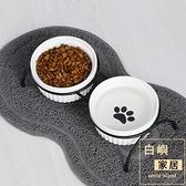 寵物碗陶瓷護頸椎碗狗糧碗貓盆貓食盆【白嶼家居】