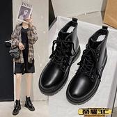 馬丁靴 馬丁靴女潮2021年新款網紅百搭冬季厚底英倫風短靴瘦瘦靴 榮耀3C