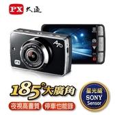 PX 大通 A70 SONY 感光元件 星光夜視行車記錄器