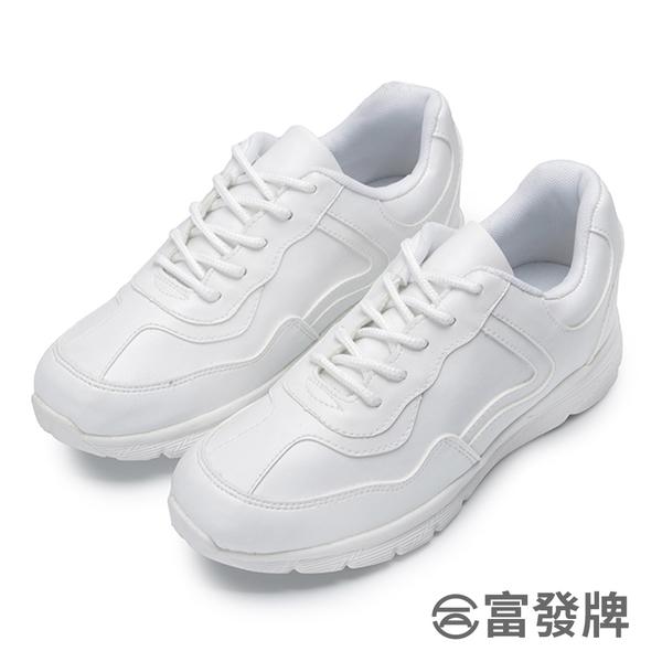 【富發牌】經典全白運動休閒鞋-全白 FBS056