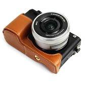 索尼a6300相機包A6300保護皮套a6000底座半套手柄包  魔法鞋櫃
