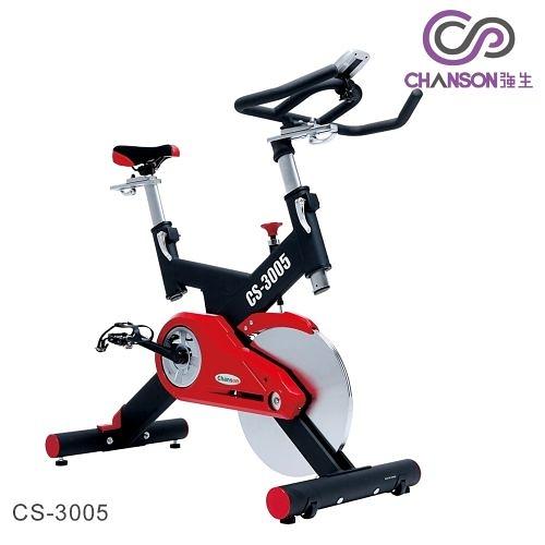 【強生CHANSON】CS-3005競速飛輪健身車