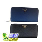 [COSCO代購] W1201979 Prada 皮夾 黑/藍兩色可選