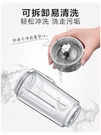 榨汁機 小熊便攜式榨汁機家用迷你水果小型炸果汁機料理機學生電動榨汁杯 晶彩 99免運