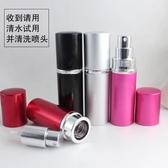 旅行化妝水香水分裝瓶便攜爽膚水按壓噴霧玻璃小空瓶25ml