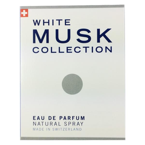 針管小香水 Musk Collection 經典白麝香淡香精(1.4ml)【小三美日】100%瑞士原裝進口