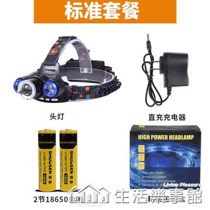 碩森強光充電超亮3000礦燈戶外led夜釣米頭戴式電筒迷你釣魚頭燈 生活樂事館新品
