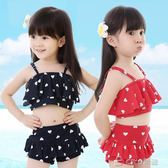 兒童游泳衣女童女孩泳裝嬰兒男童比基尼套裝寶寶分體小中大童泳褲 ciyo黛雅