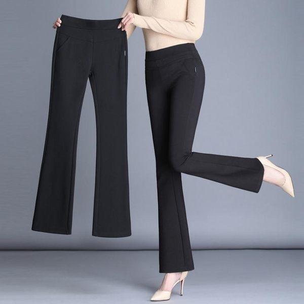喇叭褲女 高腰春秋大尺碼休閒九分薄 款微喇叭工裝西裝職業修身長褲