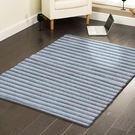 范登伯格 彩之舞 漸層條紋厚蓬地毯-灰藍10-160x230cm