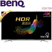 *~新家電錧~*【BenQ 55SY700】黑湛屏 低藍光55吋4K電視HDR護眼液晶【實體店面】