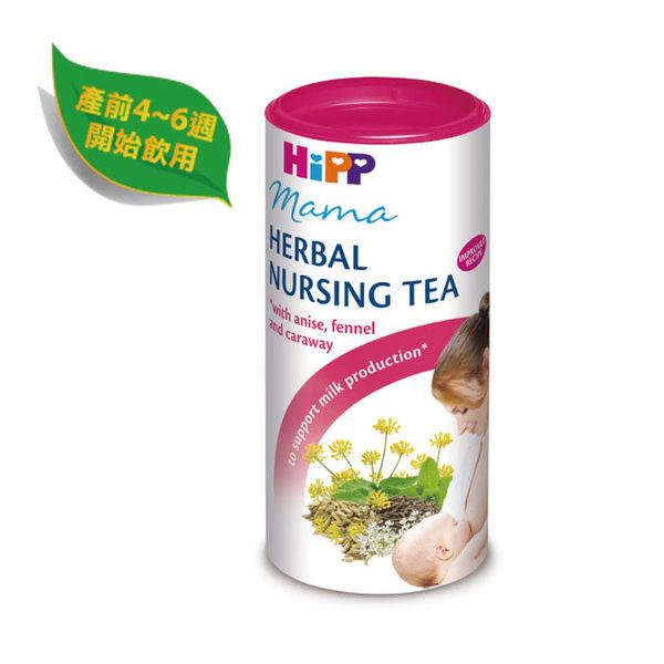 【HiPP喜寶】天然媽媽ㄋㄟㄋㄟ飲品 200g