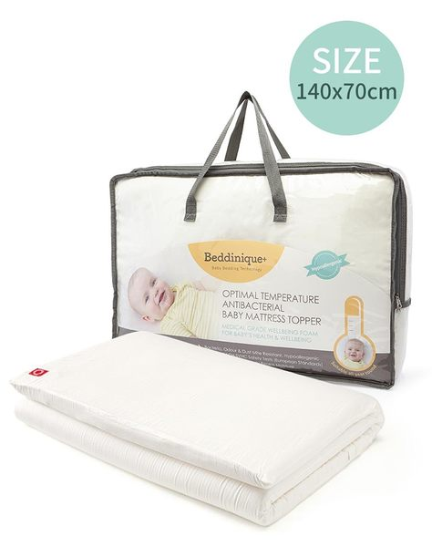 【mamaway媽媽餵】智慧調溫抗敏防蟎嬰兒床墊(140*70cm)