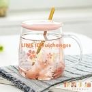 日系櫻花杯子耐熱玻璃水杯辦公室女用花茶杯子帶蓋勺【倪醬小鋪】
