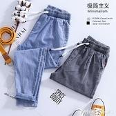 超薄天絲冰絲男牛仔褲夏季薄款潮流百搭休閒九分直筒寬鬆大碼 青木鋪子