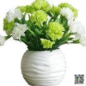 小清新康乃馨仿真花套裝假花盆栽裝飾花擺件節日禮物送父母送老師 玫瑰女孩