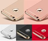 現貨~三段式硬殼  三星 Galaxy c9 pro /A7(2016)/s7 edge/紅米NOTE3/j7(2015)手機殼 保護殼