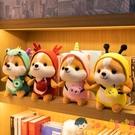 可愛小松鼠公仔恐龍布娃娃抱枕毛絨玩具禮物玩偶兒童禮物【淘嘟嘟】