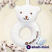 【ohoh-mini 孕婦裝】有機棉小熊甜甜圈安撫玩具