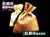 【Ruby工作坊】「單個福袋H185X14X0.7CM買十送一 內裡有絨布 」   NO.185C一件帆布咖啡色福袋(加持祈福)