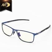 《FUTIS》AHT 抗藍光眼鏡 防藍光 濾藍光 3C護目鏡 抗UV 防止眼睛疲勞 AB0011_C2 黑