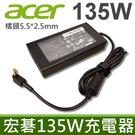 宏碁 Acer 135W 原廠規格 變壓器 19V 7.1A  5.5mm*2.5mm 充電器 電源線 充電線
