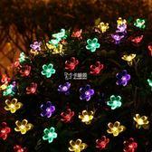裝飾燈串 20頭花朵彩色太陽能燈串家庭節日裝飾燈串亞馬遜爆款 卡菲婭