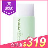 NARUKO 茶樹抗痘冰肌防曬乳(SPF50)50ml【小三美日】原價$330