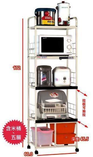 【時尚屋】DIY~ 安全電器架A12502