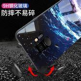 三星s9手機殼s9 保護套新款玻璃s9 plus鏡面個性創意全包防摔硅膠s9 plus外殼抖音網紅超薄磨砂女