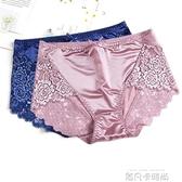 3條裝 內褲女中腰蕾絲冰絲性感火辣純棉襠部人造真絲面料三角內褲 依凡卡時尚