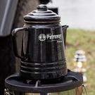 Petromax 琺瑯瓷咖啡壺