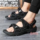 涼鞋 2019新款夏季兩用涼鞋男沙灘鞋拖鞋男鞋休閒鞋戶外皮涼拖鞋 3色39-44