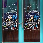 圣誕裝飾品門貼牆貼畫玻璃櫥窗貼紙圣誕樹吊飾掛件場景布置裝扮